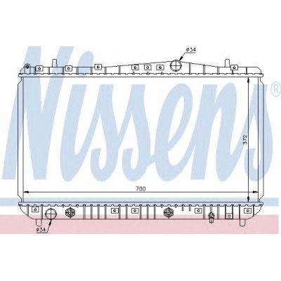 Chłodnica silnika NISSENS 61634 96553243