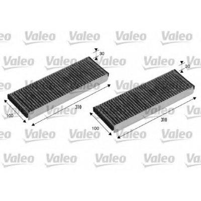 Filtr kabinowy z węglem aktywnym VALEO 715501 CUK3023