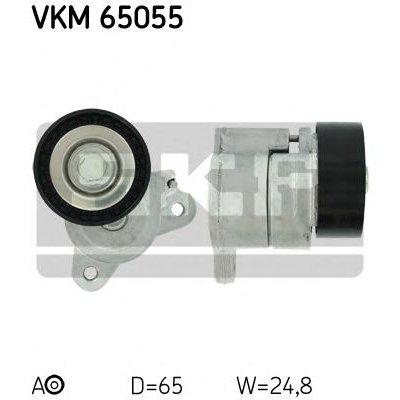 POMPA SPRZĘGŁA VW PASSAT 88-93