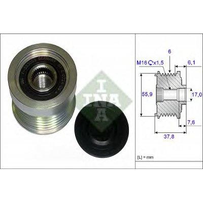 GATES OAP7036 Alternator Freewheel Clutch